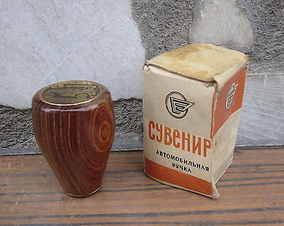 Old Vintage Russian Wooden Shifter Knob Gear For Retro Old Timer Automobile Car