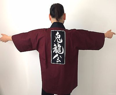 New authentic Japanese dark wine red happi jacket with kanji writings, M (Q1160)