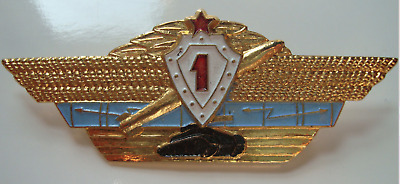 RUSSIAN SOVIET RUSSIA USSR MEDAL PIN BADGE Specialist of the USSR Supreme Type 1