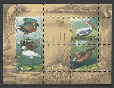 "Moldova 2011 Birds ""The Red List of Moldova"" 4 MNH stamps"
