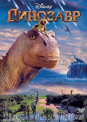 *NEW* Dinosaur (DVD, PAL, 2013) English,Russian,Swedish,Finnish,Icelandic