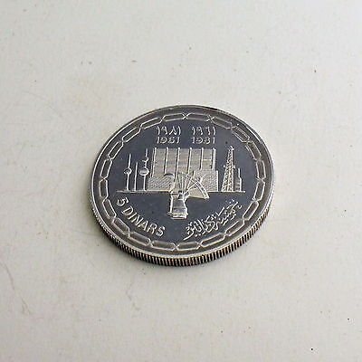 Kuwait 1981 Independence,20th Anniv. National Day, 5 Dinars Silver Coin