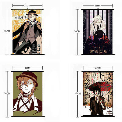 """8""""*12""""Home Decor Japanese Bungou Stray Dogs Anime Wall Poster Scroll Painting"""