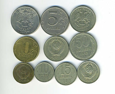Russia & USSR - Lot of 10 different coins - Great Starter - Lot #RU23