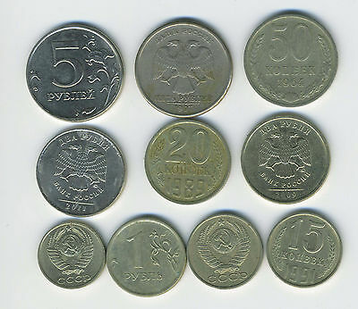 Russia & USSR - Lot of 10 different coins - Great Starter - Lot #RU27