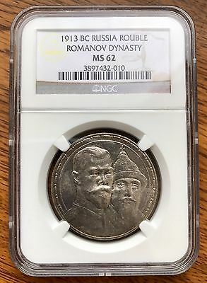 Russia Nicholas II Silver 1913 BC Rouble Romanov Dynasty NGC MS62