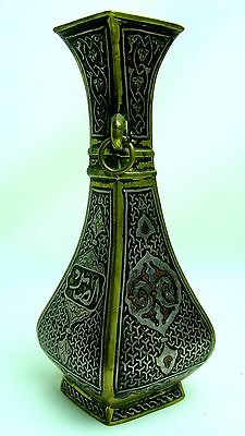 Antique Islamic Damascus Brass vase with handmade silver inlays unique form