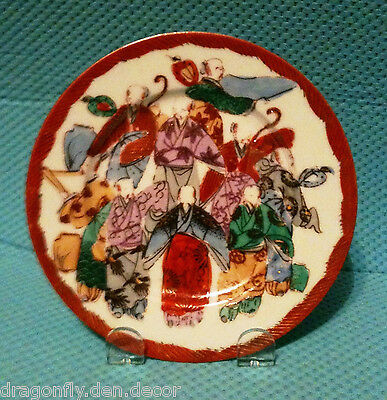 Chinese Fine Porcelain Decorative 6 Inch Plate Hand Painted Immortals Signed