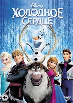 *NEW* Frozen (DVD, 2014) Russian,English,Hungarian,Polish