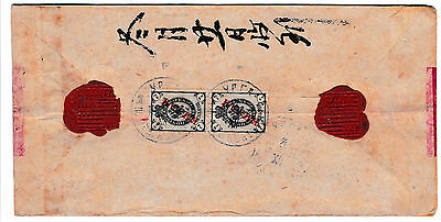 RUSSIA MONGOLIA - URGA 1907 - RARE Red Band Cover with KITAI stamps