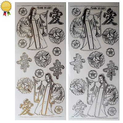 Embossed GEISHA Peel Off Stickers Japan Cherry Blossom Gold or Silver on Clear