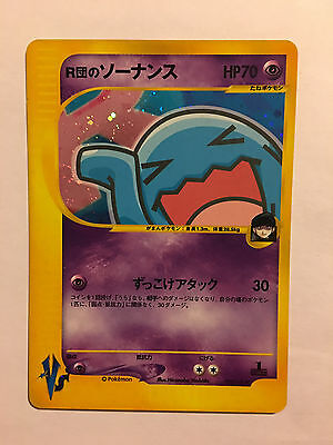 Pokemon Carte / Card WOBBUFFET Rare Holo 093/141 VS 1ED