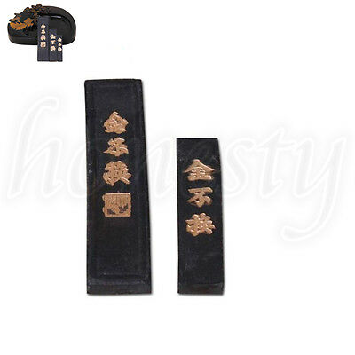 Traditional Chinese Calligraphy Ink Stick Sumi-E for Writing Brush Painting