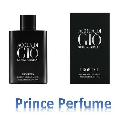 ARMANI ACQUA DI GIO' PROFUMO AFTER SHAVE LOTION - 100 ml