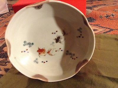 Asian Japanese Antique Hand Painted Koi Art Pottery Bowl Beautiful 7 1/2""