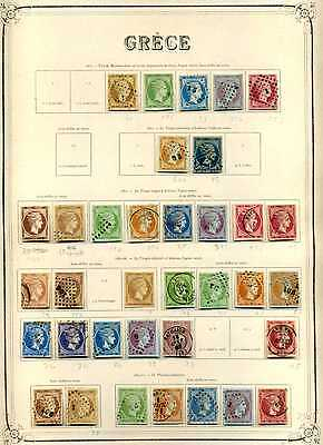 Collection Collection Greece Greece  1861 - 1930 Yvert 11.903€
