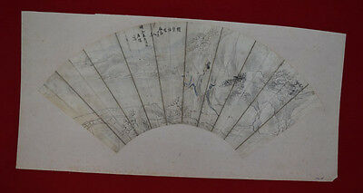 Very Nice Antique Chinese Paper Fan  Hand Painting with Calligraphy