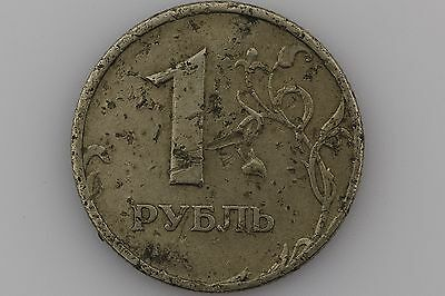 Russian Federation 1997 1 One Rouble