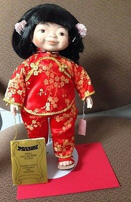 Seymour Mann Connoisseur Collection China girl Porcelain Mai-Lin Doll Chinese
