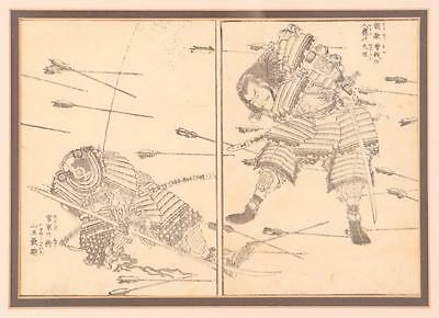Edo Period Japanese Woodblock Print Lot 264