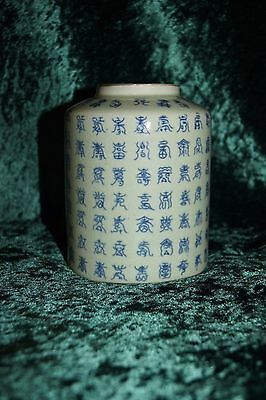 Chinese Celadon Crackle Vase with Blue 6 character Mark & Double Rings
