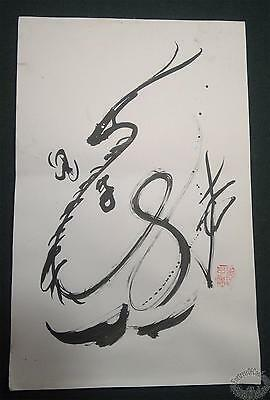DRAGON - Wurm - Andy Lee Signed Original Con Style Fan Painting