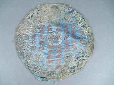 Fine Old Chinese Silk Embroidery Banner Badge Robe Scholar Art #2
