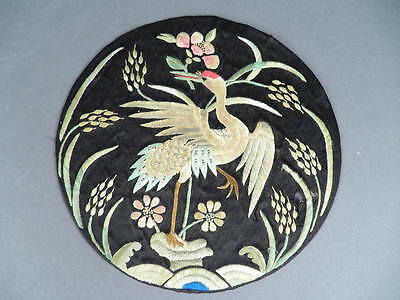 Fine Old Chinese Silk Embroidery Banner Badge Robe Scholar Art #3