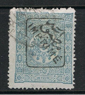 TURKEY 1892 1p PALE BLUE NEWSPAPER STAMP