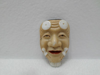 Japanese NOH Theater Mask Charm Porcelain