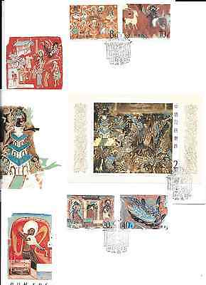 ART DUNHUAG FRESCOES RELIGION FAIRY-TALES OF ANCIENT CHINA  T116 1987 FDC set
