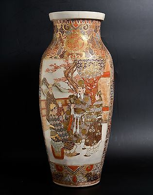 "24""H Antique 1800s Japanese Satsuma floor VASE, Meiji, gilt polychrome enamels"