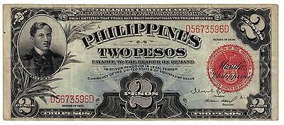 1936 (TWO PESO ) (SILVER CERTIFICATE) RED (PHILIPPINES- US) --Wartime--scarce---
