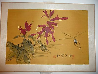 Asian Chinese vintage antique silk painting flowers black bug yellow background