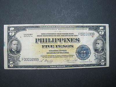 Philippines 5 Peso 1944 Sharp Fancy 000 Low # Victory Banknote Usa Paper Money