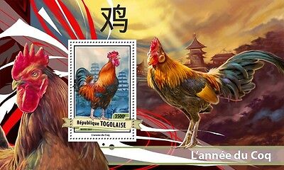 Z08 IMPERFORATED TG17120b TOGO 2017 Year of the Rooster MNH Mint