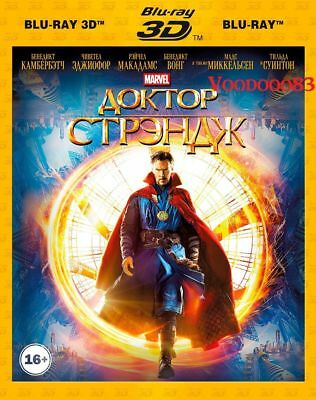 *NEW* Doctor Strange (Blu-ray 3D+2D, 2-disc Box set,2017) English,Russian,French