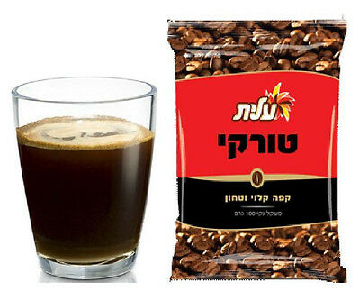 Elite Black Turkish Coffee Ground Israel 100gr KOSHER Dark Strong Classic Aroma