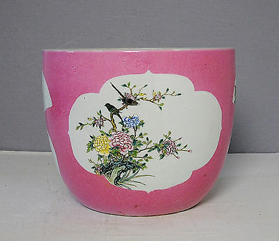 Chinese  Famille  Rose  Porcelain  Jar      M2134