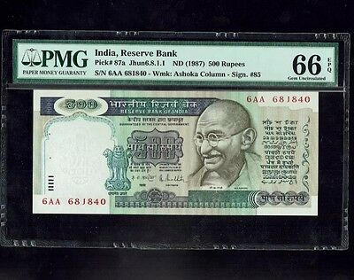 500 Rupees *FIRST ISSUE* Republic of India 1987 Pick# 87a PMG 66 EPQ