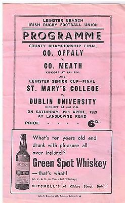 St Mary's College v Dublin Univ Leinster Senior Cup Final 1969 RUGBY PROGRAMME