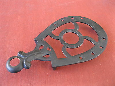 "Antique Trivet, Horseshoe Design, Vintage Metal, 6-3/4"" x 3-7/8''"