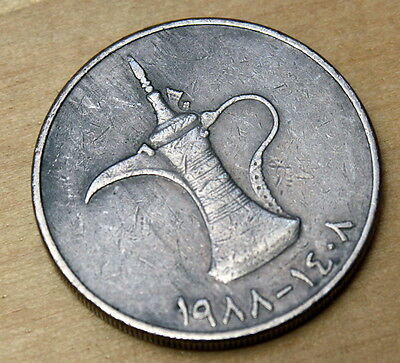 1988 United Arab Emirates 1 Dirham