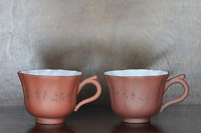 Pair Chinese Red Clay Yixing Zisha Antique Cups