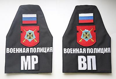 Russian Army Military Police armband with shoulder strap & 4 patches