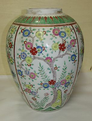 Antique Chinese or Japanese Porcelain Jar