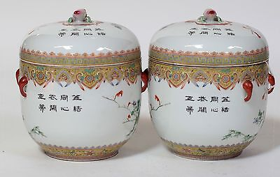 A Pair of Chinese Antique Famille Rose Porcelain Porridge pot Late Qing Dynasty