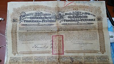 Сhina Gold Loan Bond 5.5% Goverment Of The Province Of Petchili + Coupons 1913