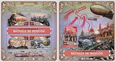 Z08 NIG16103ab NIGER 2016 The Battle of Moscow MNH Set
