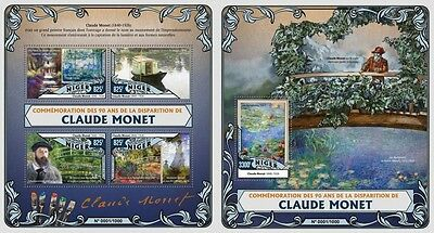 Z08 NIG16105ab NIGER 2016 Claude Monet MNH Set